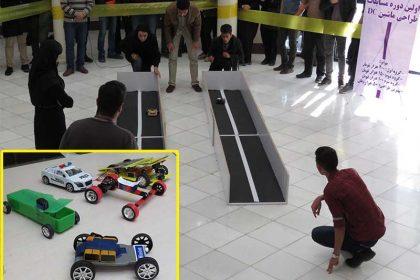 برگزاري اولين دوره مسابقات طراحي ماشين هاي DC در دانشگاه دامغان