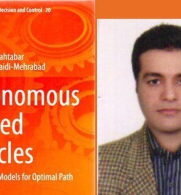 دکتر فضل الله